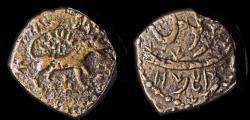 Ancient Coins - Civic Copper: Qandahar