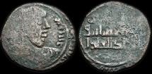 World Coins - Artuqids of Mardin: Husam al-Din Timurtash