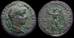 Ancient Coins - Moesia Inferior, Marcianopolis. Elagabalus.