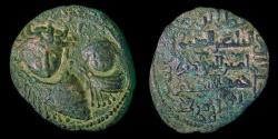 Ancient Coins - Turkoman: Artuqids of Mardin - Qutb al-Din II-Ghazi II
