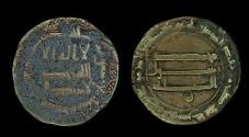 Ancient Coins - Abbasid - Musa b. al-Mahdi as heir