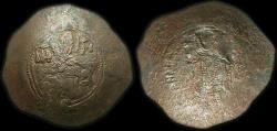 Ancient Coins - Manuel I