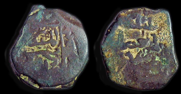 Ancient Coins - Ildegizid: Shams al-Din Ildegiz