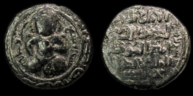 Ancient Coins - Ayyubid: Al- Ashraf Muzzafar al-Din Musa