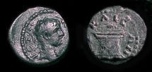 Ancient Coins - Bithynia, Nicaea:  Geta as Caesar