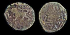 World Coins - Bahri Mamluks:  Baybars I