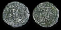 World Coins - Turkoman, Seljuqs of Rum: Ghiyath al-Din Kai Khusru I