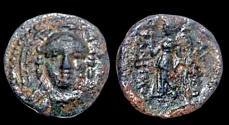 Ancient Coins - Seleukid Kings: Antiochos I