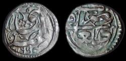 World Coins - Qasimid:  al-Mahdi al-'Abbas