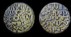 Ancient Coins - Seljuqs of Rum: Kayka'us II