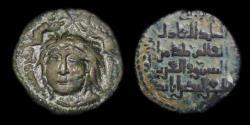 Ancient Coins - Zengid Atabegs of Mosul: Qutb al-Din Mawdud