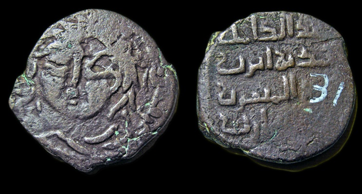 Ancient Coins - Turkoman: Artuqids of Mardin - Nasir al-Din Artuq Arslan