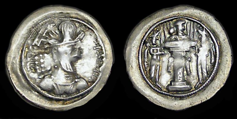 Ancient Coins - Sasanian Kingdom:  Shapur II
