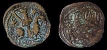 World Coins - Seljuqs of Rum: Kay Khusro I