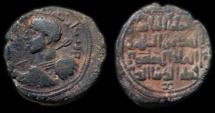 World Coins - Turkoman, Zengid:  Qutb al-Din Muhammad