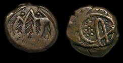 World Coins - Civic Copper: Kabul