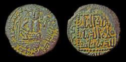 Ancient Coins - Begteginid: Muzaffar al-Din Kökburi