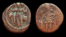 Ancient Coins - Kushan: Vasu Deva I