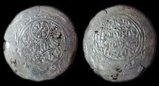Ancient Coins - Rasulid:   Isma'il I