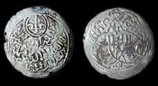 Ancient Coins - Rasulid: al-Nasir Ahmad