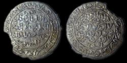 Ancient Coins - Rasulid: Yusuf