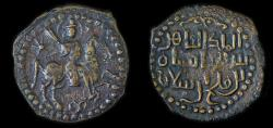 Ancient Coins - Seljuqs of Rum:   Rukn al-Din Sulayman II
