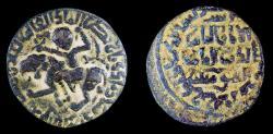 Ancient Coins - Artuqids of Mardin: Nasir al-Din Artuq Arslan