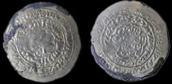 World Coins - Rasulid:  al-Mujahid 'Ali