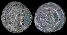 Ancient Coins - Jovian