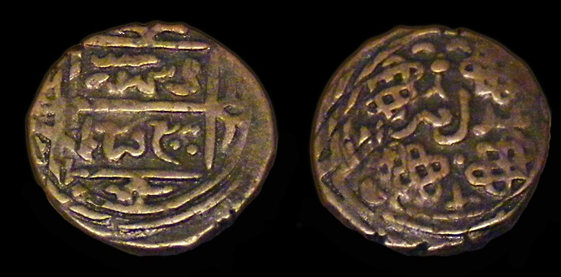 World Coins - Civic Copper, Herat
