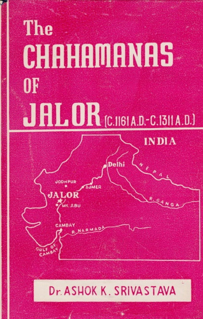 Ancient Coins - The Chahamanas of Jalor