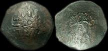 Ancient Coins - Manuel I Comnenus