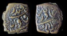 Ancient Coins - Afsharid;  Nadir Shah