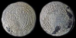 Ancient Coins - Rasulid:  al-'Abbas
