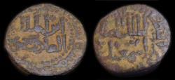 Ancient Coins - Zengid: al-Salih Isma'il