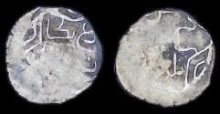 Ancient Coins - Golden Horde: Nusrat al-Din Berke