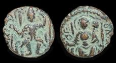 Ancient Coins - Kushan: Vasu Deva II