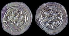 Ancient Coins - Abbasid of Yemen - al-Muti'