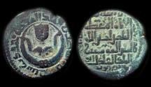 Ancient Coins - Zengids of Al-Jazira: Al Mu'azzam Mahmud