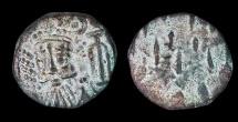 Ancient Coins - Elymais: Orodes II