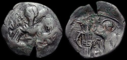 Ancient Coins - Andronicus II