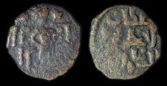 Ancient Coins - Seljuqs of Rum: Qilij Arslan II