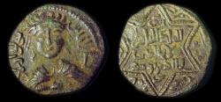 Ancient Coins - Turkoman, Artuqids: Husam al-Din  Yuluq Arslan
