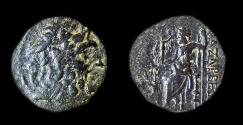 Ancient Coins - Cilicia, Anazarbus: Tarkondimotid