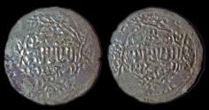 World Coins - Rasulid:  al-Ashraf Isma'il