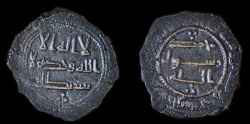 Ancient Coins -  Umayyad - Anonymous
