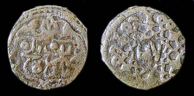 Ancient Coins - Civic Copper: Balkh