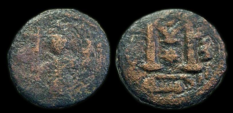 Ancient Coins - Arab Byzantine: Damascus