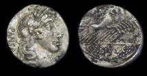 Roman Republic:  C. Vibius Pansa