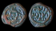 Ancient Coins - Arab-Sasanian:  Anonymous